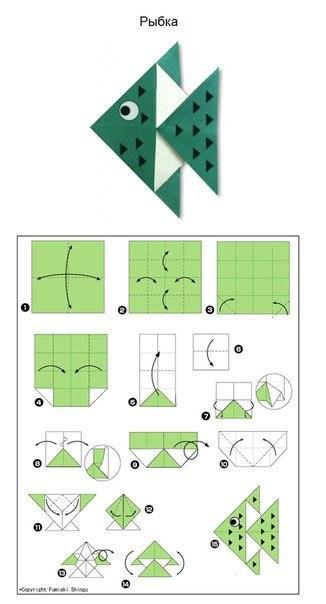 Оригами балықтары