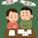 ベトナム家計簿公開【2019年3月】