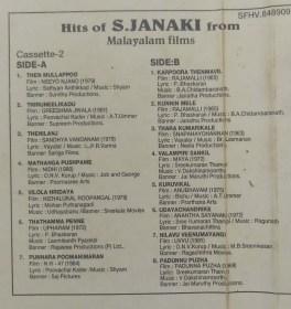 Hits Of S.Janaki From Malayalam 2 Audio Cassette