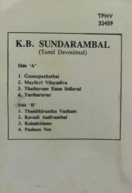 K.B. Sundarambal Tamil Devotional Audio Cassette