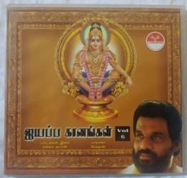 Lord Ayyappa Tamil Audio CD