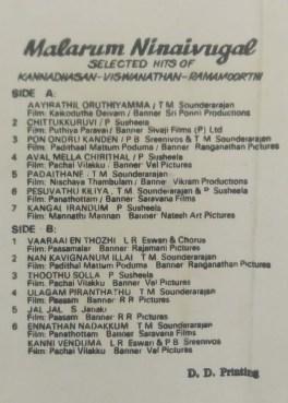 Malarum Ninaivugam Selected Hits Of Kannadhasan- Viswanathan – Ramamorthi Tamil Audio Cassette