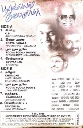 Poovellam Kaettuppaar Tamil Audio Cassette Yuvan Shankar Raja