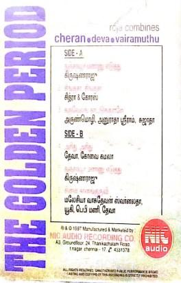 Porkalam Tamil Audio Cassette By Deva