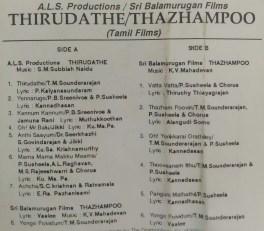 Thirudathe -Thazhampoo Tamil Audio Cassette