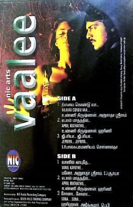 Vaalee Tamil Audio Cassette By Deva