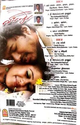 Villu Tamil Audio Cassette By Devi Sri Prasad