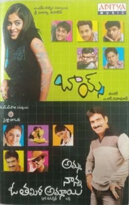 Boys – Amma Nanna O Tamila Ammayi Telugu Audio Cassettes