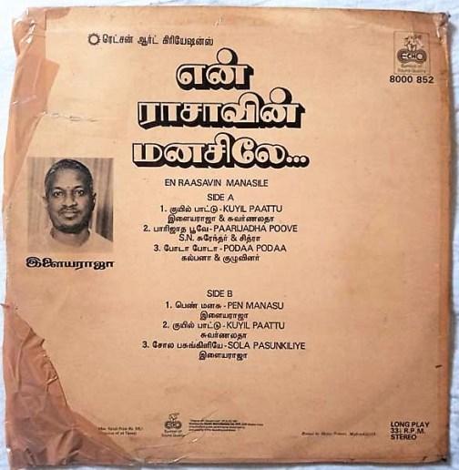 En Raasavin Manasle Tamil Vinyl Record by Ilayaraja (1)