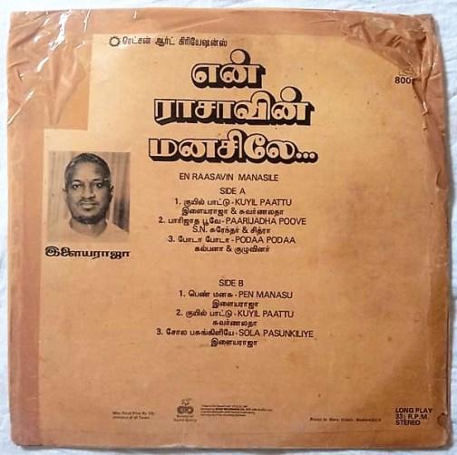 En Raasavin Manasle Tamil Vinyl Record by Ilayaraja. (1)