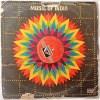 Karukurichi P. Arunachalam Nadaswara - Instrumental Vinyl Record (1)