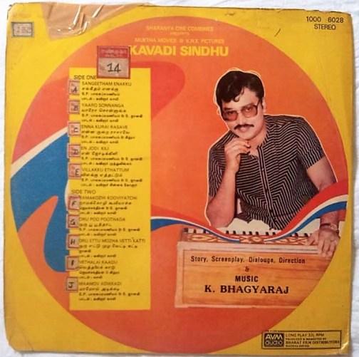 Kavadi Sindhu Tamil Vinyl Records K. Bhagyaraj (3)