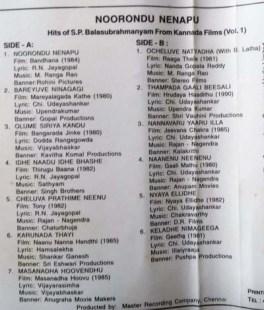 Noorondu Nenapu Hits Of S.P. Balasubrahmanyam From Kannada Films Vol 1