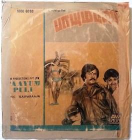 Paayum Puli and Munthani Mudichu Tamil Vinyl Record by Ilayaraja