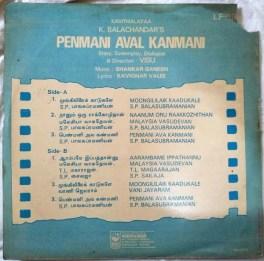 Penmani Aval Kanmani Tamil Vinyl Record By Sankar Ganesh