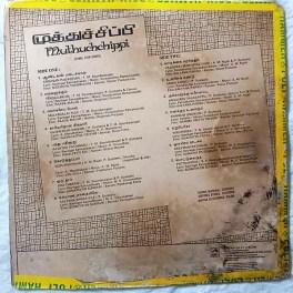 Muthusirpi tamil film songs vinyl record