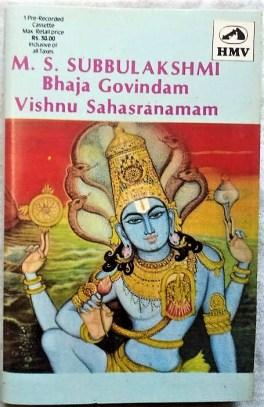 Bhaja Govindam Vishnu Sahasranamam MS. Subbulakshmi Audio cassettes