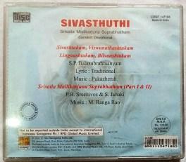 Sivasthuthi Srisaila Malikarjuna Suprabhatham Audio Cd