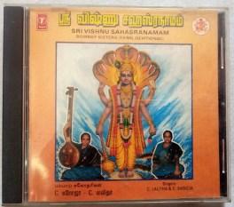 Sri Vishnu Sahasranamam Devotional Tamil Audio CD by Bombay sisters