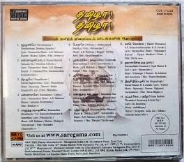 Tamizha Tamizha Best Tamil Songs A. R. Rahman – Ilaiyaraaja
