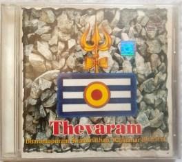 Thevaram Tamil Audio Cd