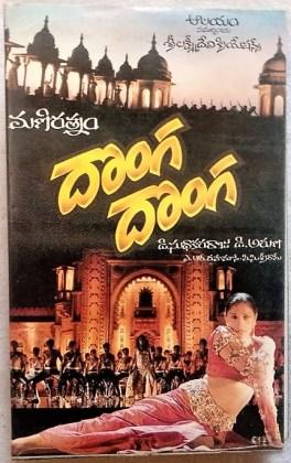Thiruda Thiruda Telugu Audio Cassettes By A.R. Rahman