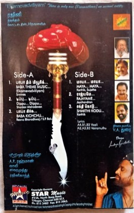 Baba Tamil Audio Cassettes By A.R. Rahman