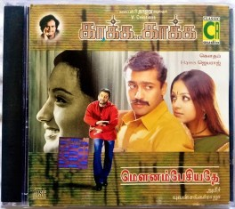 Mounam Pesiyadhe – Kaakha Kaakha Tamil Audio Cd