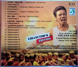 Anbe Aaruyire 20 Track Tamil Audio Cd By A.R. Rahman