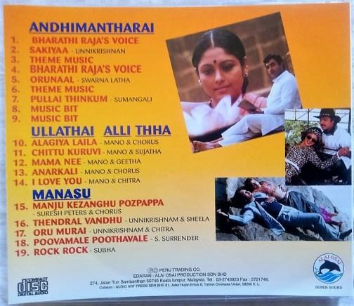 Andhimandharai – Ullathai Allitha – Manasu Tamil Audio Cd (2)