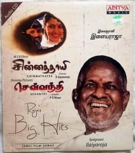 Chinna Thayee – Sevvanthi Tamil Audio cd By Ilaiyaraaja