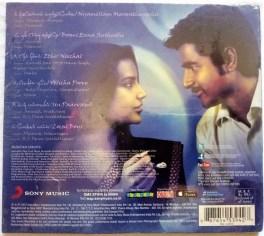 Ethir Neechal Tamil Audio Cd by Anirudh