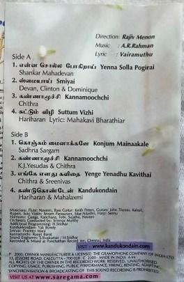 Kandukondain Kandukondain Tamil Audio Cassette By A.R. Rahman