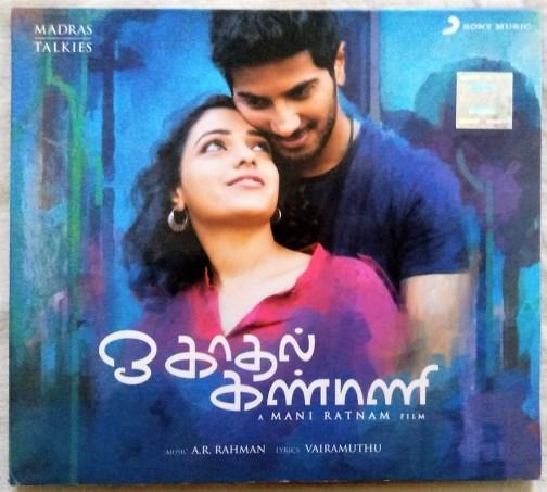 O Kadhal Kanmani Tamil Audio CD By A.R Rahman (1)
