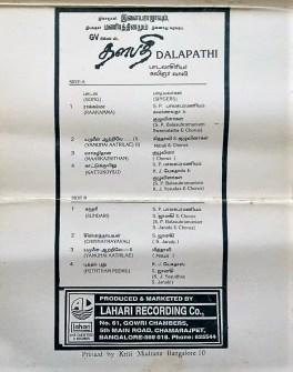 Thalapathy Tamil audio cassettes By IIaiyaraaja