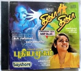 Thiruda Thiruda – Pudhiya Mugam Tamil Audio Cd By A.R. Rahman