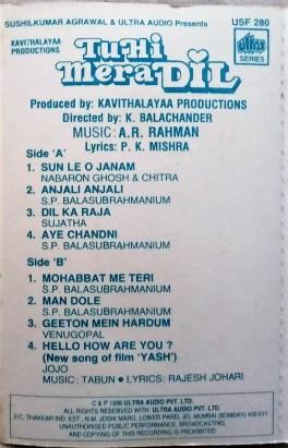 Tu Hi Mera Dil Hindi Audio Cassettes By A.R Rahman