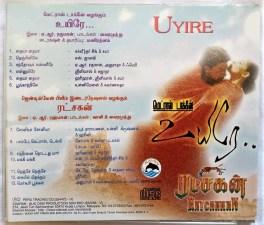 Uyire – Ratchagan Tamil Audio CD By A.R Rahman