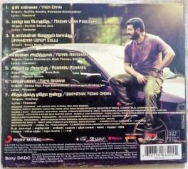 Yennai Arindhaal Tamil Audio CD By Harris Jayaraj