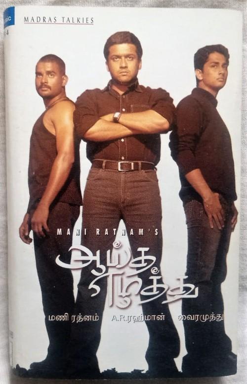 Aaytha Ezhuthu Tamil Audio cassettes By A.R. Rahman (2)