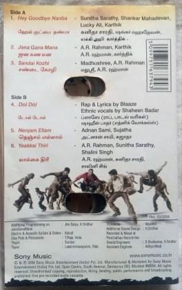 Aaytha Ezhuthu Tamil Audio cassettes By A.R. Rahman