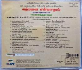 Classic Revival Karpanai Endralum Murugan Bhakthi Padalgal T. M. Soundararajan Tamil Audio CD