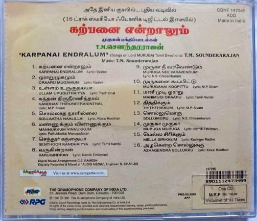 Classic Revival Karpanai Endralum Murugan Bhakthi Padalgal T. M. Soundararajan Tamil Audio CD (1)