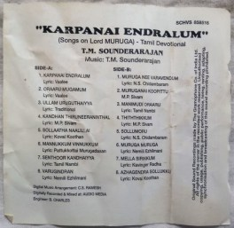 Classic Revival Karpanai Endralum Murugan Bhakthi Padalgal T. M. Soundararajan Tamil Audio cassettes