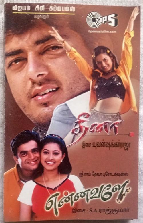 Dheena - Ennavale Tamil Audio Cassette (2)