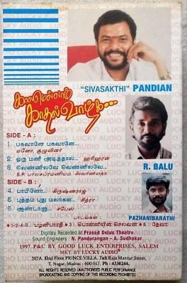 Kaalamellam Kadhal Vaazhga Tamil Audio Cassette