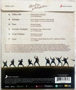 Kaatru Veliyidai Tamil Audio cd By A.R. Rahman