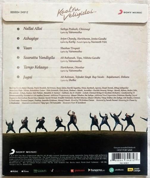 Kaatru Veliyidai Tamil Audio cd By A.R. Rahman (1)