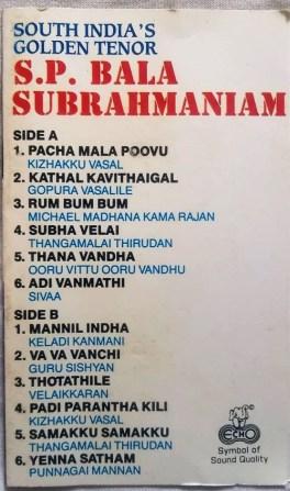 South India's Golden Tender S.P.Balasubrahmaniam Tamil Audio Cassettes
