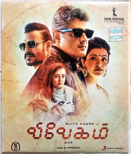 Vivegam Tamil Audio cd By Anirudh Ravichander (2)